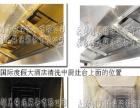 永州专业清洗大型酒店油烟系统 地毯 沙发