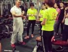 九洲健身教练培训学院