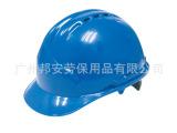 洁适比JSP安全帽|MARK6马克6头盔|马克六安全帽