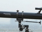 美国星特朗80EQ超高倍夜视专业天文望远镜
