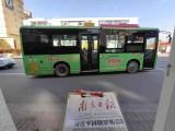 广州公交车广告公司 专业代理高质量服务