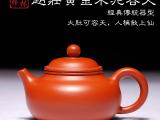 卢伟萍 容天壶 原矿优质朱泥半手工 宜兴紫砂壶技术员级175cc