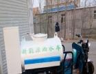 工地除尘专用大功率纯电动洒水车 新能源小型三轮洒水
