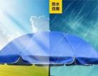 全新大号户外遮阳伞太阳伞摆摊伞沙滩伞广告伞