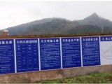 杭州本地手機銀行亮資驗資顯賬