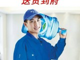 苏州送水公司 洞庭山桶装水 定制小瓶水
