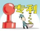 沧州商标注册成功率高