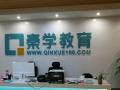 庆祝秦学教育新民二中校区开业,钜惠暑期一对一辅导