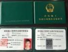 报考培训深圳建筑电工证有哪些专业报名机构