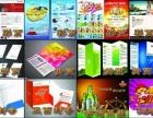印刷彩页,画册,名片,不干胶,PVC卡等