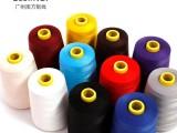 优质纯涤纶缝纫线202箱包缝纫线批发狮岭制线厂直销
