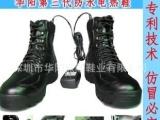 国内专业电热鞋 加热鞋 发热鞋制作商-深