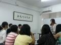 2016暑期韩语培训
