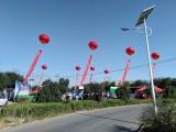 开发区出租充气拱门,空飘气球
