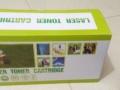 南京惠普打印机硒鼓销售