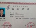 2016年武汉大学主考专业全日制自考本科班招生