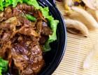 扬州包子店加盟项目 咸阳包子店加盟多少钱 粮道供