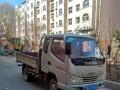 出租小型货车长途短途价格合理