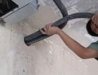 坑梓专业打孔 空调打孔 热水器孔 防水 水管打孔