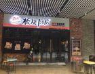 汉口青年路武汉天街商铺+精品商圈商业云集+好地段大人流量