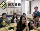 昆明初中英语补习班