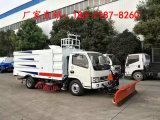 广州物业洗扫车多少钱一辆/程力汽车公司