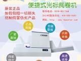 安仁县全自动阅卷机测试 机读卡阅读机检测