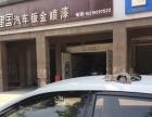 江南新城红绿灯路口这里 商业街卖场 140平米
