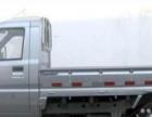 2米7单排及4米2高栏货车 市区 长短途货运