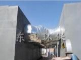 供应东盛环保厂家直销高品质活性炭吸附塔