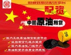大连瀚博扬财神到-中国原油期货配资排名居高的配资平台