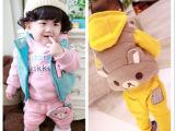 2014秋冬新款 韩版童装可爱轻松熊加厚卫衣三件套 热卖运动套装