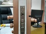 HY1077華鷹全自動指紋鎖,有孔全自動智能鎖