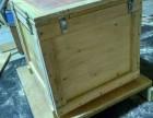 广州海珠区上门打木箱