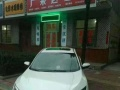宝鸡广来达租车全国最低价,不限公里,租三天送一天