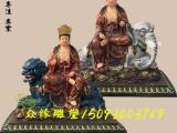河南佛像批发厂家 树脂文殊普贤菩萨佛像 四大菩萨佛像图片