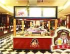 聖馬丁巴西烤肉加盟巴西烤肉怎么加盟