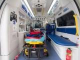 长途跨省救护车,120急救车ICU重症监护救护车