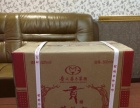 """贵州茅台集团贡酒""""华盛宴""""为贵州茅台酒厂(集团)保"""