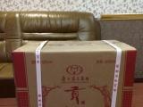贵州茅台集团贡酒 华盛宴 为贵州茅台酒厂 集团 保