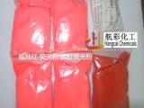 深圳市航彩颜料有限公司荧光粉