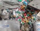 高价上门回收废品