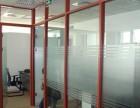 临沂高隔间特色办公室装修风格
