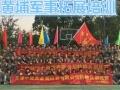 上海黄埔军事拓展培训基地