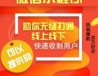 武汉外卖订餐/酒店订房类微信小程序要怎么制作