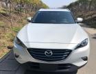四川转马自达CX-4 18款支持分期驾驶证身份证2万2提车