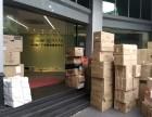 广州大成众搬家公司/守信靠谱/免费上门估价/免费送纸箱
