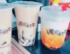 连云港奶茶冷饮店加盟哪个品牌好?遇见奶牛如何