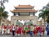 2021年广西民族大学成人高等教育函授大专本科招生简章