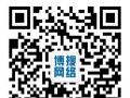 靖江**的网店装修淘宝带运营公司泰州博搜网络